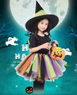 巫婆女巫公主裙親子裝 派對禮服長裙 萬聖節聖誕節表演服裝兒童造型服舞衣道具cosplay