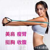 拉力器 中歐彈力繩健身女彈力帶拉力繩家用器材瘦手臂 nm8959【VIKI菈菈】