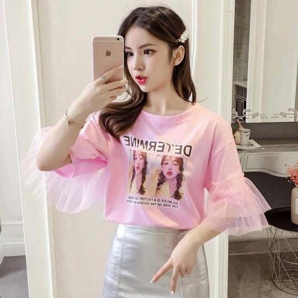 短袖T恤 春夏新款大碼韓版蕾絲邊時尚印花寬松喇叭袖T恤女五分短袖上衣潮 快速出貨