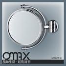 M1021-C --全銅 雙面單臂鏡
