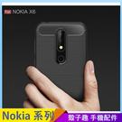 拉絲碳纖維 Nokia 8.1 6.1 ...
