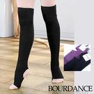 *╮寶琦華Bourdance╭*專業芭蕾用品☆芭蕾舞鞋配件襪類-羽絨長筒襪套【74600003】