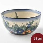 波蘭陶 紫花蔓藤系列 餐碗 13cm 波蘭手工製