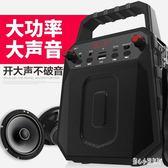 廣場舞音響 戶外無線藍牙家用播放器大功率手提便攜式充電 nm9426【甜心小妮童裝】