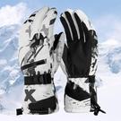 滑雪手套 滑雪手套冬季加絨防水防風男女防寒騎車保暖騎行摩托車電動車手套 宜品