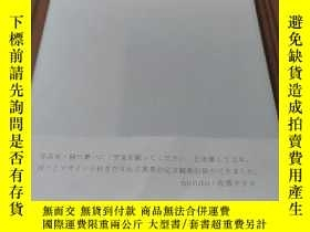 二手書博民逛書店nendo罕見ghost stories photograph kenichi higuchiY268489