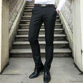 西裝褲 - 正韓男士西褲免燙修身型商務休閒正裝褲【店慶八折特惠一天】