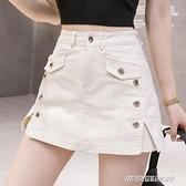 2021春夏新款女裝時尚牛仔短褲裙褲大碼顯瘦紐扣百搭褲裙A字闊腿【父親節禮物】