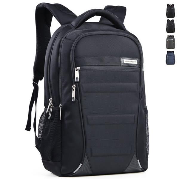 韓版防水後背包 男女雙肩書包 可放15吋筆電【非凡上品】c70