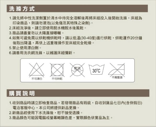 【金‧安德森】新視覺設計《繆思》四件式床組(加大床包6*6.2尺)
