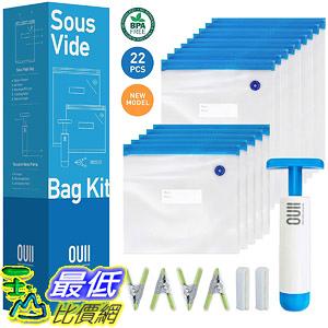 [8美國直購] 真空封口袋 Sous Vide Bags for Joule and Anova 15 Reusable BPA Free Food Vacuum Sealer Bags