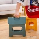 簡易塑料摺疊凳子家用椅子成人火車馬扎摺疊小板凳戶外便攜釣魚凳 ATF 夏季新品