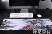 桌墊 滑鼠墊創意加厚桌墊辦公超大電腦鍵盤墊家用中國風滑鼠墊大號 綠光森林