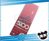 黑熊館 Hang 5200mAh 1A 桃色 炫彩移動電源 行動電源+手電筒 雙USB認證電源 USB充電器