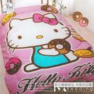 【我愛甜甜圈】雙人刷毛暖暖毯被150X195CM-YuDo優多台灣製造