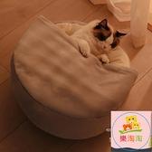 貓窩 鉆被子貓窩四季通用寵物夏季小貓咪涼窩狗狗窩用品夏天封閉式貓床【樂淘淘】