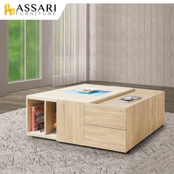 ASSARI-葛瑞絲伸縮茶几(寬80~120x深80x高48cm)