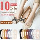 10雙裝 船襪女淺口隱形冰絲襪子純棉底薄款蕾絲硅膠防滑短襪【慢客生活】