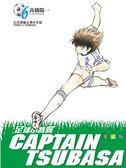 足球小將翼 愛藏版(6)(首刷附錄版)
