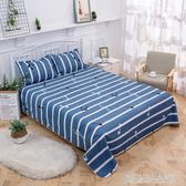 秋冬床單單件1.5m1.8米2.0單雙人床2.3米學生宿舍床單被單