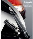 德國Pelikan百利金煤灰色14k鋼筆*M405