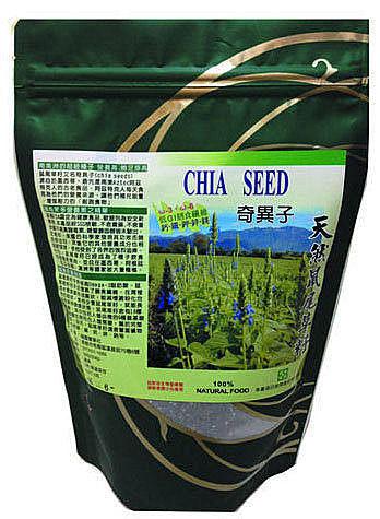 阿邦小舖~阿邦小鋪~(批發價)3包免運優惠997~墨西哥天然鼠尾草籽Chia Seed 500g黑色鼠尾草籽