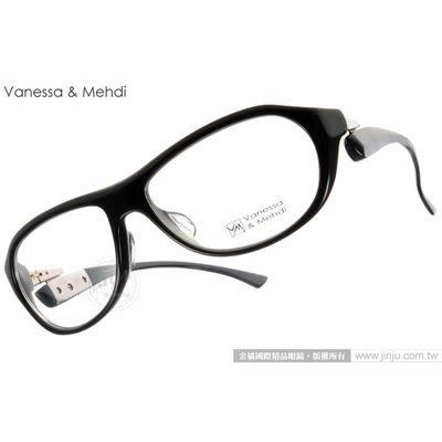 【金橘眼鏡】Vanessa Mehdi眼鏡 強悍視覺#VM1115 C0001 黑-全球專利可調式鏡臂 (免運)
