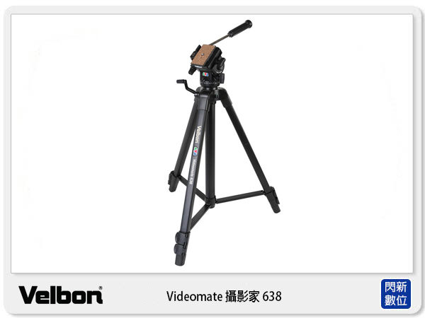 Velbon videomate 攝影家 638 錄影 油壓 三腳架 直播 紅外線熱像儀 體溫偵測儀 課程教學 架設(公司貨)