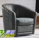 [COSCO代購]   W2000742 Natuzzigroup 旋轉單人椅