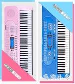 多功能兒童專業電子琴初學者入門專用61鋼琴鍵成人家用琴88 JA7509『毛菇小象』