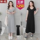 【五折價$250】糖罐子韓品‧圓領立體條紋短袖洋裝→預購(M-XL)【E53031】