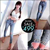 克妹Ke-Mei【AT47872】日本JP版型 奢華珍珠鑲嵌破損毛邊彈力緊身牛仔褲