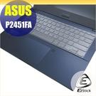【Ezstick】ASUS P2451 P2451FA P2451FB 奈米銀抗菌TPU 鍵盤保護膜 鍵盤膜