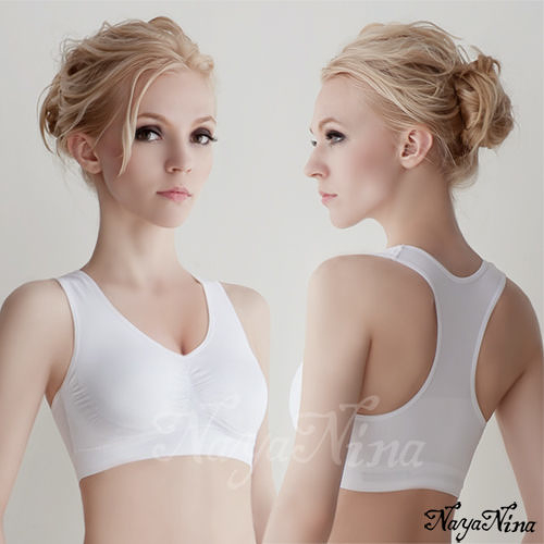 運動型內衣 【Naya Nina】超彈力支撐無縫工字背運動無鋼圈內衣(白色) 愛的蔓延 NA14360046