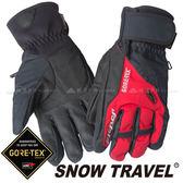 【SNOW TRAVEL 雪之旅】GORE-TEX保暖手套 PRIMALOFT 紅 AR-62 防風手套│防水手套│刷毛手套│重機手套