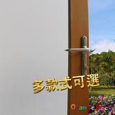 壁貼【橘果設計】多款 靜電玻璃貼 45*200CM 防曬抗熱 無膠設計 磨砂玻璃貼 可重覆使用 壁紙 壁貼