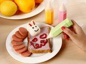 約翰家庭百貨》【AF320】想像力大樂趣DIY美食繪畫筆 裱花器 烘焙餅乾模具蛋糕麵包製作工具 3支入
