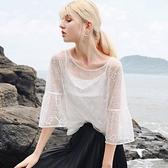 縷空罩衫拉夏貝爾旗下夏季新款小吊帶內搭圓領七分喇叭袖薄款網紗蕾絲 快速出貨