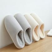 冬季簡約 珊瑚絨 室內 保暖 防滑 耐磨 柔軟 毛毛拖鞋【A780】