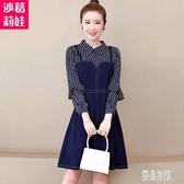 大碼洋裝秋冬胖妹妹洋氣豎條紋襯衫裙時尚假兩件套洋裝背帶連身裙 LR15555【優品良鋪】