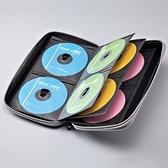 山業SANWA防掉落設計CD盒CD收納包車載光盤收納盒48片白 【全館免運】