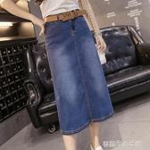 牛仔半身裙女女韓版高腰牛仔裙子時尚百搭開叉長裙 夢露