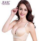 無痕內衣女無鋼圈性感聚攏文胸舒適少女胸罩
