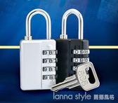 鑰匙密碼掛鎖櫃子箱包通開掛鎖4位密碼防盜鎖健身房小掛鎖  YDL