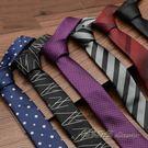 領帶 韓版窄商務黑禮盒裝...