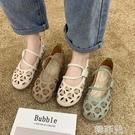 包頭涼鞋 包頭涼鞋女春夏季新款軟底鏤空洞洞單鞋復古百搭舒適平底女鞋 韓菲兒