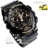 G-SHOCK GA-100CF-1A9 CASIO卡西歐 深色調迷彩多功能計時碼錶電子錶 鬧鈴日期星期 黑金色 GA-100CF-1A9DR