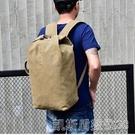 後背包雙肩包戶外旅行水桶背包帆布登山運動男超火個性大容量行李包 【快速出貨】