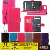 附掛繩 四葉草皮套 華碩 Zenfone 2 laser ZE550KL 手機殼 保護套 手機套 ZE500KL 保護殼 翻蓋殼