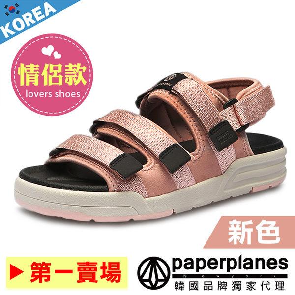 情侶鞋 正韓製 超人氣 運動風 2way 魔鬼氈 男女 涼鞋【B7901432】 7色 韓國品牌紙飛機SD 3205